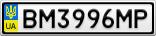 Номерной знак - BM3996MP
