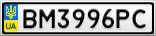 Номерной знак - BM3996PC