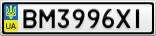 Номерной знак - BM3996XI