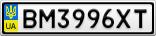 Номерной знак - BM3996XT