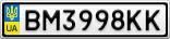 Номерной знак - BM3998KK