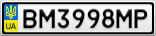 Номерной знак - BM3998MP