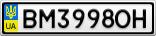 Номерной знак - BM3998OH