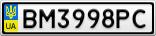 Номерной знак - BM3998PC