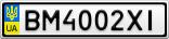 Номерной знак - BM4002XI