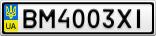 Номерной знак - BM4003XI