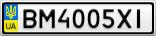 Номерной знак - BM4005XI