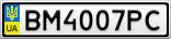 Номерной знак - BM4007PC