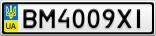Номерной знак - BM4009XI