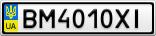 Номерной знак - BM4010XI