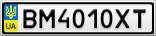 Номерной знак - BM4010XT