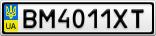 Номерной знак - BM4011XT