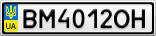 Номерной знак - BM4012OH