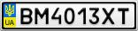 Номерной знак - BM4013XT