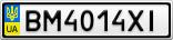 Номерной знак - BM4014XI