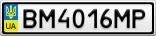 Номерной знак - BM4016MP