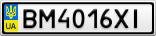 Номерной знак - BM4016XI