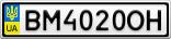 Номерной знак - BM4020OH