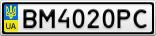 Номерной знак - BM4020PC