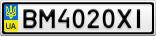 Номерной знак - BM4020XI