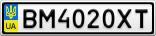 Номерной знак - BM4020XT