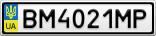 Номерной знак - BM4021MP