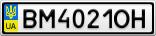 Номерной знак - BM4021OH
