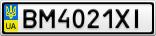 Номерной знак - BM4021XI