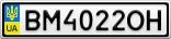 Номерной знак - BM4022OH