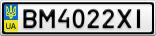 Номерной знак - BM4022XI