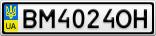 Номерной знак - BM4024OH