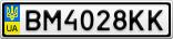 Номерной знак - BM4028KK