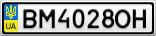 Номерной знак - BM4028OH
