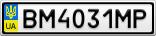 Номерной знак - BM4031MP