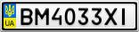 Номерной знак - BM4033XI