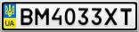 Номерной знак - BM4033XT