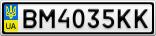 Номерной знак - BM4035KK