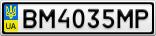 Номерной знак - BM4035MP