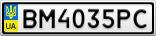 Номерной знак - BM4035PC