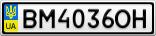 Номерной знак - BM4036OH