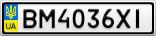 Номерной знак - BM4036XI