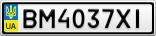 Номерной знак - BM4037XI