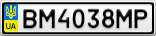Номерной знак - BM4038MP