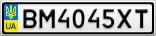 Номерной знак - BM4045XT