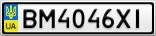 Номерной знак - BM4046XI