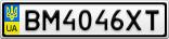 Номерной знак - BM4046XT
