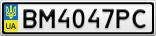 Номерной знак - BM4047PC