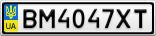 Номерной знак - BM4047XT