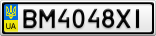 Номерной знак - BM4048XI