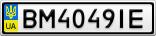 Номерной знак - BM4049IE